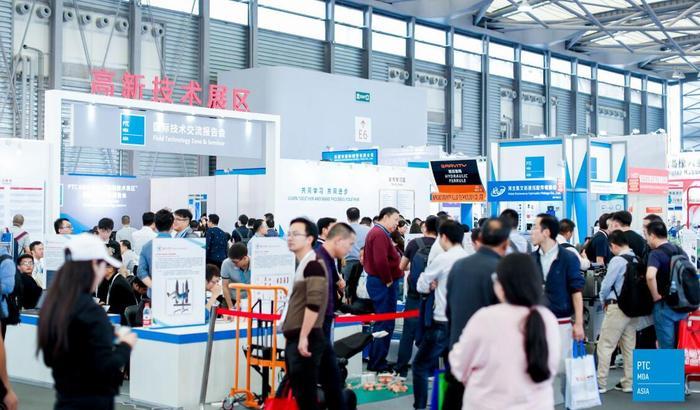 2020上海PTC44.jpg