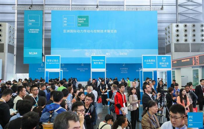 2020上海PTC77.jpg