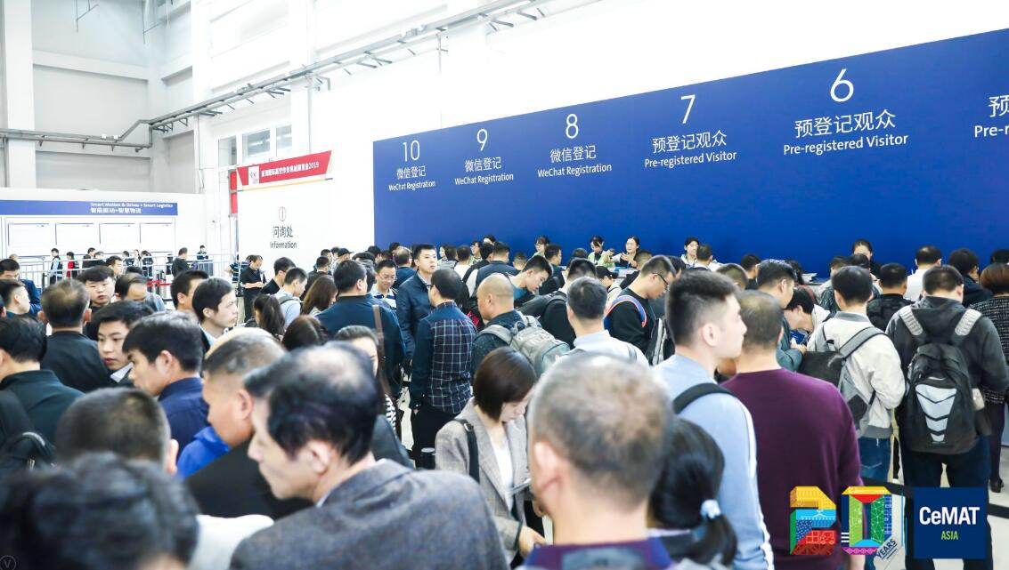 2020上海物流展7.jpg