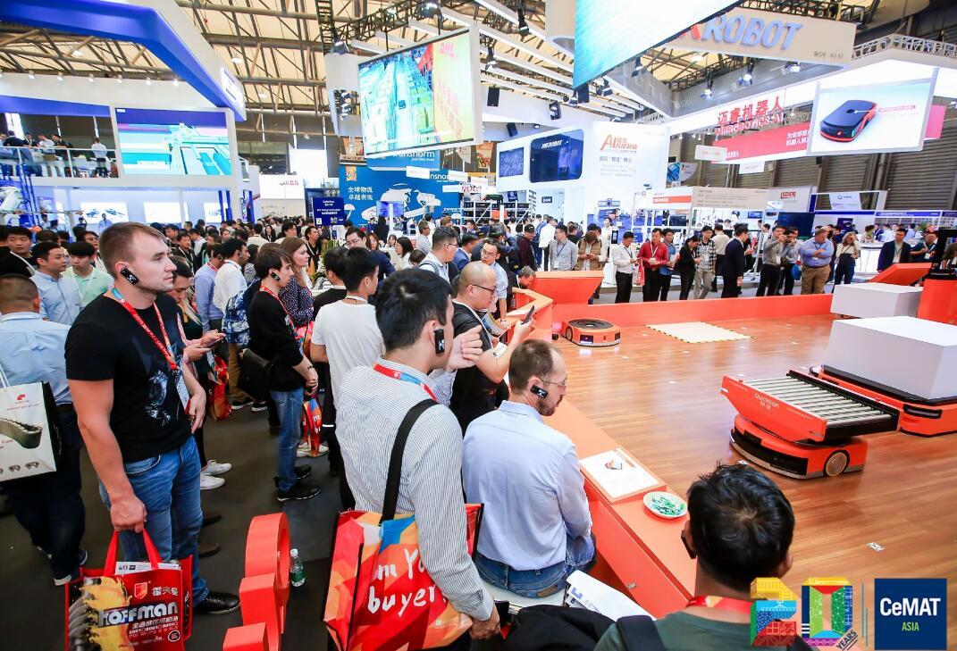 2020上海物流展103.jpg