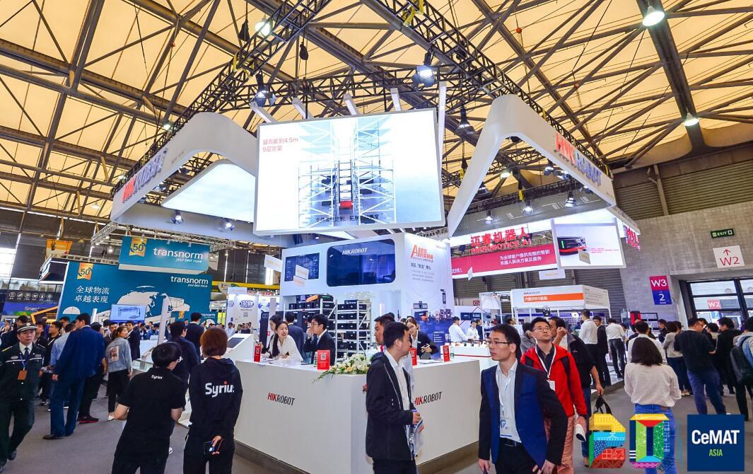 2020上海物流展26.jpg
